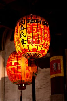 Tainan #Taiwan 武廟 Chinese New Year Decorations, New Years Decorations, Chinese Lantern Festival, Living In China, Chinese Lanterns, Japan Art, Chinese Culture, Paper Lanterns, Lights
