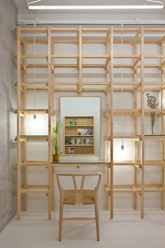 end.Link Beauty Salon by Yasunari Tsukada Design - Design Milk Salon Design, Deco Design, Design Design, Design Shop, Design Elements, Regal Industrial, Loft Industrial, Diy Furniture, Furniture Design