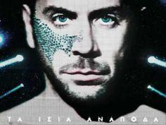 Giorgos Mazonakis - Dyskola Feggaria New song 2010 CD-RIP Greek Music 91ffe2e833d