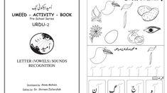 Worksheets for Kindergarten In Urdu - Kindergarten Worksheets In Urdu & Urdu Worksheets For Kindergarten. Worksheets For Playgroup, Worksheet For Nursery Class, Worksheets For Class . Worksheets For Playgroup, Grade 5 Math Worksheets, Alphabet Writing Worksheets, Worksheets For Class 1, Nursery Worksheets, Alphabet Tracing, Tracing Worksheets, Preschool Programs, Literacy Programs