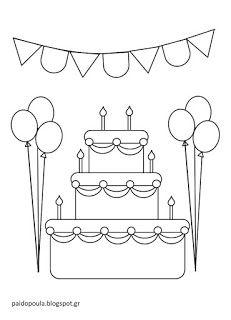 🍰 3 Ζωγραφιές με τούρτες γενεθλίων Happy Birthday Coloring Pages, Happy Birthday Daddy, Kids Corner, Butterfly, Cricut, Paris, School, Doodle Art, Early Education