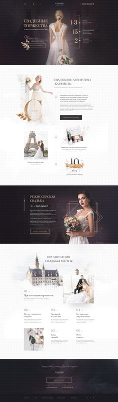 Landing Page for wedding agency Landing Page for wedding agency on Behance<br> Website Design Inspiration, Graphic Design Inspiration, Real Estate Landing Pages, Design Your Own Website, Site Vitrine, Personalized Posters, Web Design Tips, Flat Design, Design Ideas