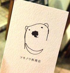 Typography Logo, Logo Branding, Branding Design, Logo Design, Graphic Design, Bear Illustration, Illustration Sketches, Elegant Business Cards, Business Card Design