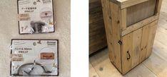 おしゃれなカフェ風ゴミ箱の作り方。ゴミを見せないインテリアダストボックス。|LIMIA (リミア) Bathroom Medicine Cabinet, Washing Machine, Locker Storage, Diy And Crafts, Woodworking, Home Appliances, Interior, Furniture, Home Decor