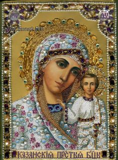 Mosaic DIY Diamond Painting Religious Icon Home Decoration Diamond Embroidery Classic Style Rhinestone Painting Wall Stickers Jesus And Mary Pictures, Images Of Mary, Mary Magdalene And Jesus, Mary And Jesus, Blessed Mother Mary, Blessed Virgin Mary, Religious Icons, Religious Art, I Love You Mother