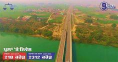 Developing Punjab #YouthAkaliDal #DevelopingPunjab #YAD #Punjab #PunjabGovernment