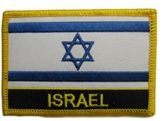 israeli flag patch