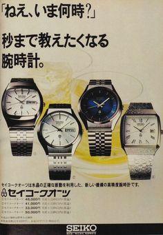 Seiko Chronographs 1973 Catalog Wrist Wears Pinterest