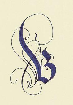 「B」|文字デザイン、アート-Calligraphy(カリグラフィー)-