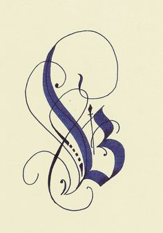 「B」|文字デザイン、アート作品集