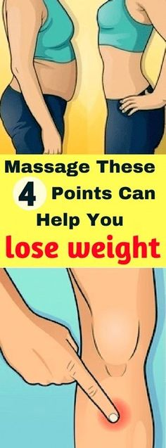 http://admirablebuilding.net/massage-4-points-can-help-lose-weight/Acupuncture and acupressure for thousands of years are helping people to solve numerous health problems. If you press these 4 points, you will lose weight very fast.Acupressure is not quackery and not something vague, but it is a complex medical technique. Source In short, the logic is that every organ of your body, directly using the energy channels is associated with specific points on the body.So if you ...
