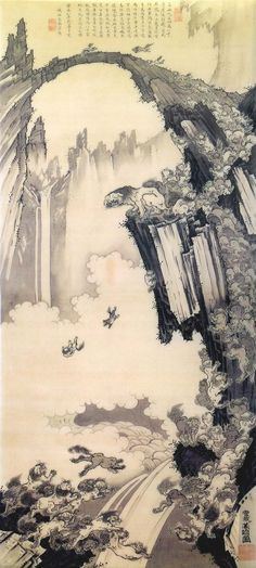 SPACE- this Japanese painting has an amazing sense of depth.the foreground with all the monster like creatures is dark and more detailed compared to the bridge and mountain in the background.