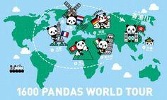 1600 PANDA IN HK