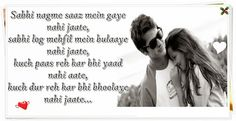 Shayari Urdu Images: Latest Romantic Love Shayari Sms Messages in Hindi...