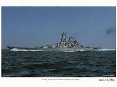 """Oct 30,1941 Battleship """"Yamato"""" on sea trials at Sukumo!"""