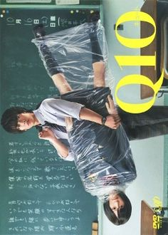 Q10 (Japanese Drama)  + simply adorable <3 +