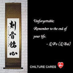 Remember Ancient Quotes Chinese Calligraphy Wall Scroll : http://www.chilture.com/remember-ancient-quotes-chinese-calligraphy-wall-scroll-p-655.html