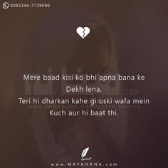 Hindi Quotes Images, Shyari Quotes, Stupid Quotes, Hurt Quotes, Mood Quotes, First Love Quotes, Love Quotes Poetry, Secret Love Quotes, Mixed Feelings Quotes