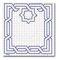 See the article for more information. Blackwork Patterns, Blackwork Embroidery, Paper Embroidery, Zentangle Patterns, Cross Stitch Patterns, Quilt Patterns, Graph Paper Drawings, Graph Paper Art, Geometric Drawing