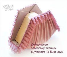 Конфетная сумочка. Мастер-класс | Домохозяйка