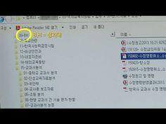 뉴스타파 - 국정화 비밀 TF팀 컴퓨터에 'BH' 글자 선명(2015.10.25)