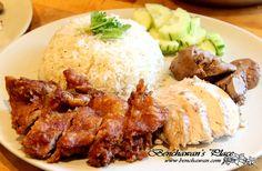 ชวนมาทำข้าวมันไก่ แบบอกแน่นๆ ทั้งแบบไก่ต้มและไก่ทอด ทานกันให้แน่นอกกันไปเลย อิ อิ - Pantip