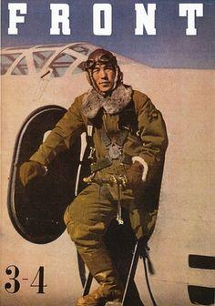 """""""FRONT"""" Magazine No.3-4, Army Issue, Chinese Language, Tohosha, 1942"""