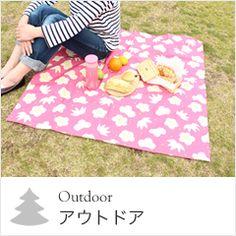 Spontanes Picknick mit Furoshiki