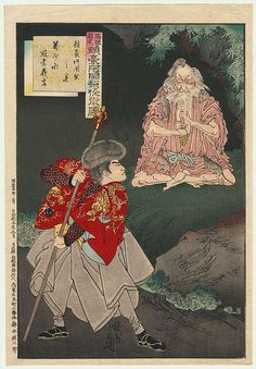 Priest Raigo's Mysterious Rat by Chikanobu (1838 - 1912)  by Chikanobu (1838 - 1912)