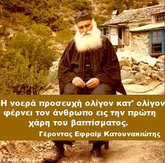 Orthodoxy around the World Life Guide, Orthodox Christianity, Greek Quotes, Christian Faith, Believe, Around The Worlds, Movies, Movie Posters, 2016 Movies