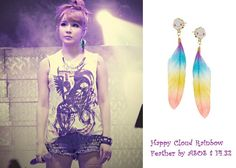 Bom ~ Happy Cloud Rainbow Feather by ASOS $ 14.32