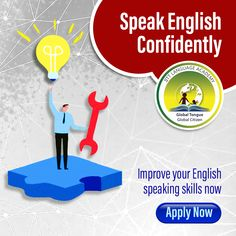Improve Your English speaking skills now. English Speaking Skills, Improve Your English, English Course, Improve Yourself, Language, How To Apply, Learning, Studying, Teaching