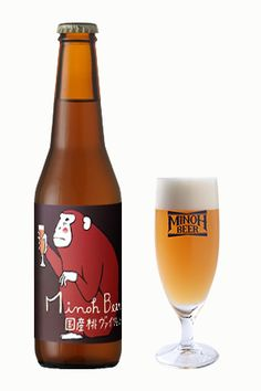 Peach Weizen brewed by Minoh Beer.