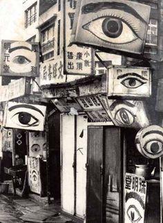 """Eye clinic, Taiwan (1962) Photo by Wang Shuang-chuan OR Wang Shuangqua (1920-1978) 王双全"""" 王雙全"""