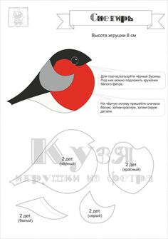 Filzvogel mit Schimmel - Creative Ok - New Ideas Wool Applique Patterns, Felt Patterns, Bird Patterns, Felt Owls, Felt Birds, Felt Animals, Bird Crafts, Felt Crafts, Felt Christmas Ornaments