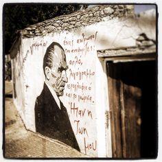 Μυρτιά Ηράκλειο Κρήτης Screenwriting, Writers, Street Art, Greek, Quotes, Quotations, Script Writing, Authors, Greece
