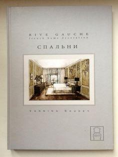 Rive Gauche French Design&Decoration - BOOKS