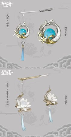 Fantasy Character Design, Character Design Inspiration, Character Art, Fantasy Jewelry, Fantasy Art, Drawing Anime Clothes, Jewelry Drawing, Jewelry Art, Magical Jewelry