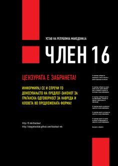 Goce Mitevski, poster against internet censorship, 2012