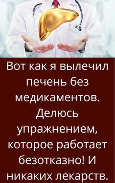 slăbește stafidele)
