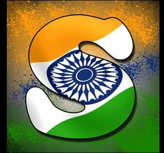 Independence day indian alphabet flag letter S tiranga profile picture dp