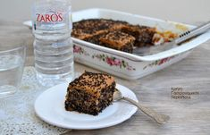 μυρμηγκάτο κέικ καραμέλα γάλακτος cretangastronomy.gr Cupcake Cakes, Cupcakes, Greek Desserts, Cooking Cake, Cookie Frosting, Yams, Cream Cake, Muffins, Cereal