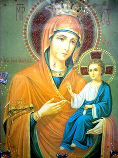 Crosses, Princess Zelda, Icons, Fictional Characters, Virgin Mary, Faith, Symbols, Fantasy Characters, Ikon