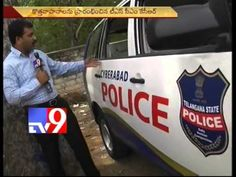 KCR launches modern police vehicles for efficient investigation