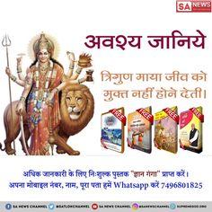 """त्रिगुण माया जीव को मुक्त नहीं होने देती पूर्ण जानकारी के लिए """"ज्ञान गंगा"""" पुस्तक डाउनलोड करें Navratri drawing Simple Sketch For Kids Easy Ideas Chaitra Navratri, Navratri Wishes, Navratri Images, Happy Navratri, Navratri Special, Holi Special, Durga Ji, Durga Goddess, Hindu Festivals"""
