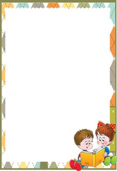 School Border, Boarder Designs, Free Printable Stationery, Boarders And Frames, Portfolio Covers, School Frame, Powerpoint Background Design, School Images, Kids Background