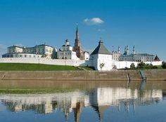 provided by Kazan Tourism Authority (37410600)