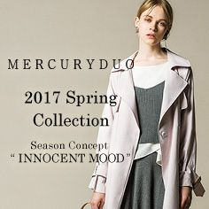 MERCURYDUO 2017 SPRING vol.1