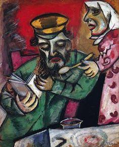 La Cuillerée de Lait, par Marc Chagall