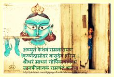 Just open the door of ur heart...  Krishna is everywhere...around u...in ur heart...in ur soul...  https://www.facebook.com/photo.php?fbid=588256547867762=a.507186752641409.128876.100000502653249=1_count=1
